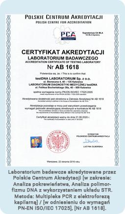 akredytacja PCA, akredytacja